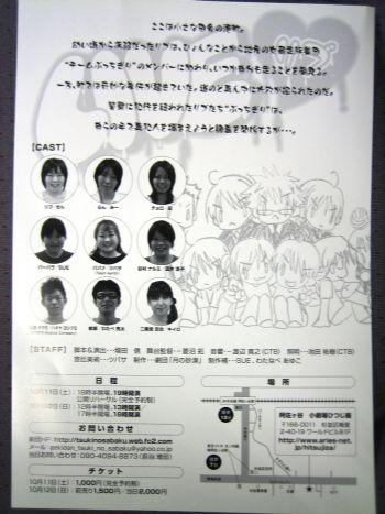 tsuki2.jpg