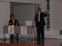 miyazakilecture.jpg